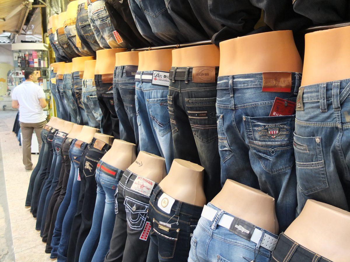 jeans no souk de istambul